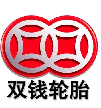 双钱载重_华谊集团2018年净利暴涨,双钱轮胎有望扭亏为盈 - 中国轮胎商务网
