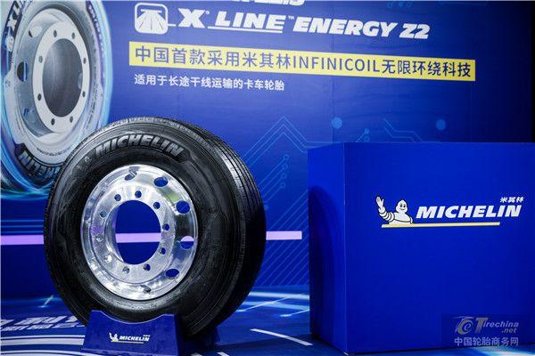米其林卡客车省油智能轮胎新品X LINE ENERGY Z2_副本.jpg