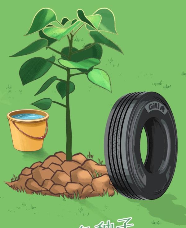 植树节 种下每一棵树,终将长成风景